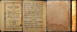 Tunisian Judaica Pocket Siddur Sefer Minha VeArvit 1926, Maklouf Nadjar, Sousse - Judaisme