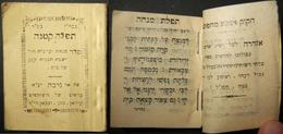 Tunisian Judaica Pocket Siddur Tfila Ktana By Idan, Cohen & Tsaban; Djerba 1940s - Judaisme