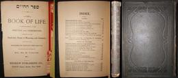 Judaica Sefer HaHayim By Rabbi Dr. Henry Vidaver, Hebrew Publishing Company, NY - Judaisme