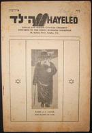 Holocaust Era Orthodox Jewish Hayeled Essays For Jewish Evacuee Children 1942 - Judaisme