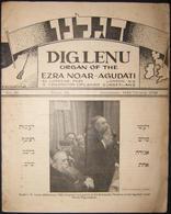 British Post-Holocaust Orthodox Jewish Diglenu Ezra Noar-Agudati Periodical 1945 - Judaisme