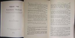 Holocaust-era Jewish Education Seder HaMishna Book By Isaac Emil Lichtigfeld 1943 - Judaisme