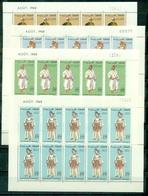 Morocco 1968, Costumes, 4 Sheets - Maroc (1956-...)