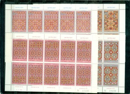 Morocco 1968, Carpets, 4 Sheets  220 Euro - Maroc (1956-...)