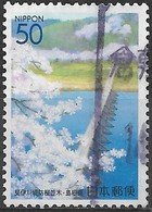 JAPAN (OKAYAMA PREFECTURE) 2002 Cherry Blossom, Hiikawa River - 50y - Multicoloured FU - Oblitérés