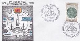 FRANCE FDC PREMIER JOUR EXPOSITION INTERENTREPRISES CHALON SUR SAONE 1978 - 1970-1979