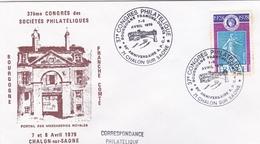 FRANCE FDC PREMIER JOUR EMISSION CONGRES PHILATELIQUE CHALON SUR SAONE 1979 - 1980-1989