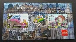 Israel Children's Book 2010 Fairy Tales Story Cartoon Animation (ms) MNH - Israel
