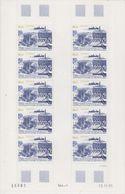 TAAF 1987 Forage Oceanique O.D.R. 1v  Sheetlet (unfolded) ** Mnh (TA208) - Ongebruikt