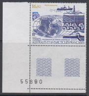 TAAF 1987 Forage Oceanique O.D.R. 1v  (corner) ** Mnh (TA208A) - Ongebruikt