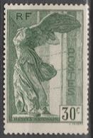 France  .    Yvert    .    354/355   ( 2 Scans )     .     *   .     Neuf Avec Charniere  .   /   .  Mint-hinged - France