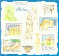 2019 Carte Abonement Phila. Préaffranchie  International  ATHENES - Documents De La Poste