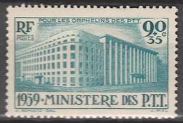 France  .    Yvert    .    424   .     *   .     Neuf Avec Charniere  .   /   .  Mint-hinged - France