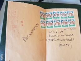 (28064) STORIA POSTALE ITALIANA 1991 - 6. 1946-.. Repubblica