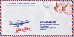 ETATS-UNIS : 1987 - Lettre Par Avion Pour La France - Double Oblitération - Coquillage - Lettres & Documents