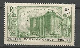 KOUANG-TCHEOU N° 120 NEUF**  SANS CHARNIERE   / MNH - Kouang-Tcheou (1906-1945)