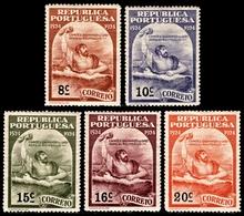 1924 Portugal (5) Set - 1910-... Republic