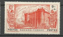 KOUANG-TCHEOU N° 122 NEUF**  SANS CHARNIERE   / MNH - Ungebraucht