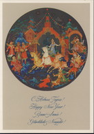 Happy New Year! Russian Card 1978 - New Year