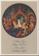 Happy New Year! Russian Card 1978 - Anno Nuovo