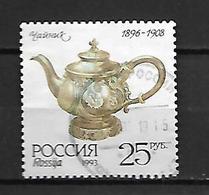 Russia 1993 Silverware  Used - Oblitérés