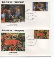 FDC POLYNESIE   FOUR TAHITIEN       N° YVERT ET TELLIER  241/2 - FDC