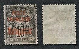 Colonie Française, Madagascar N°15 Oblitéré, Beau - Madagascar (1889-1960)