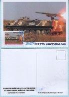 UKRAINE/ Maidan Post / Maxi Card / Military Mail. Antiterrorist Operation. Rocket Troops. Artillery ATGM Shturm-S. 2017 - Ukraine