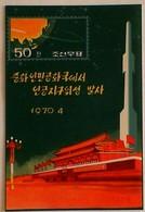 KOREA (NORTH) Issued: April 12, 1974.Cosmonautics Day. - Space