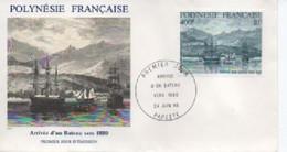 FDC POLYNESIE    ARRIVEE D UN BATEAU VERS 1880    N° YVERT ET TELLIER  PA 292 - FDC