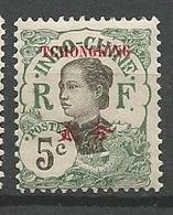 TCH'ONG-K'ING N° 68  NEUF*  CHARNIERE TB  / MH - Nuevos