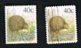 NUOVA ZELANDA (NEW ZEALAND) - SG 1463 -  1988 NATIVE BIRDS: BROWN KIWI   -  USED° - Nuova Zelanda
