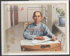 Tanzania (1998) - Hong Kong Stamp Exhibition 97' ** - Tanzanie (1964-...)