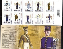 GREECE, 2018, MNH, MILITARY, OFFICERS ACADEMY ,SELF-ADHESIVE BOOKLET - Militaria