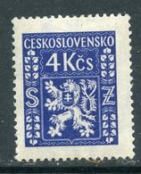 Y85 Czechoslovakia 1947 D.13 Official Stamps - Coat Of Arms. Heraldry - Timbres
