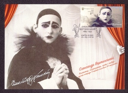 Ukraine 2019 MC Maxi Card Stamp Artiste Alexander Vertinsky 1889-1957 #331 - Ukraine