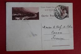 1934   -    ENTIER  POSTAL  DE  6   LEI    DE   TURNU  MAGURELE   POUR   LA  FRANCE - 1918-1948 Ferdinand I., Charles II & Michel