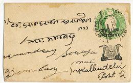 INDE BRITANIQUE ENTIER HALF ANNA 1912 SUPERBE SURCHARGE AVEC SERPENT COBRA ET SOLEIL GWALIOR - Inde (...-1947)