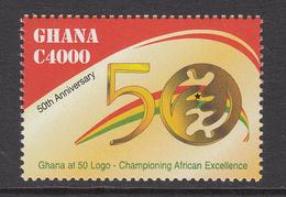 2007 Ghana Independence Anniversary    Complete Set Of 1 MNH - Ghana (1957-...)