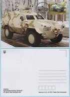UKRAINE / Maxi Card / FDC / Military Equipment . Armored Carrier Dozor-B. KYIV. 2016 - Ukraine