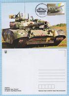 UKRAINE / Maxi Card / FDC / Military Equipment Panzer BM Oplot KYIV. 2016 - Ukraine