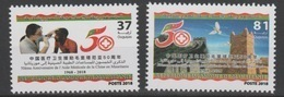 Mauritanie Mauretanien Mauritania 2018 Mi. ? Chine China Health Medical Help Red Cross Croix Rouge Rotes Kreuz MNH ** - Mauritanie (1960-...)