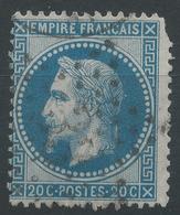 Lot N°47187  Variété/n°29B, Oblit étoie Chiffrée 33 De PARIS (Gare D'Oléans), P De POSTES - 1863-1870 Napoleon III With Laurels