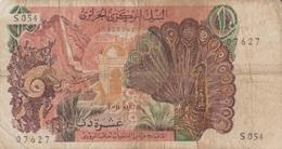 Algerie / 10 Dinars / 1929 / P-77(a) / VF - Algeria