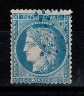 Siege - YV 37 Etoile Bleue De Paris TB Pas Aminci - 1870 Siege Of Paris