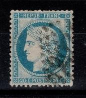 Siege - Variete YV 37 Anneau De Lune Devant L'oeil , 1 Dent Courte Sud, Pas Aminci - 1870 Siege Of Paris