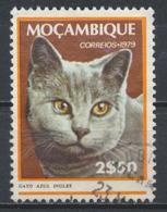 °°° MOZAMBIQUE MOZAMBICO - Y&T N°676 - 1979 °°° - Mozambico