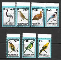 Mongolia 1979 Airmail - Birds   MNH - Mongolie