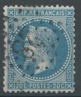 Lot N°47199  N°29B, Oblit étoile Chiffrée 28 De PARIS (R. Cardinal-Lemoine) - 1863-1870 Napoleon III With Laurels
