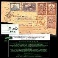 EARLY OTTOMAN SPECIALIZED FOR SPECIALIST, SEE...Mi. Nr. 710 - Druck Auf Der Gummiseite -RRR- - 1920-21 Anatolia